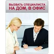 Кредитный брокер фото