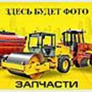 Сухарь передней рессоры 130-290252 задний фото