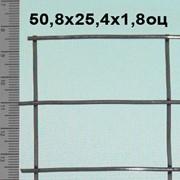 Сетка сварная оцинкованная 50,8*25,4*1,8 мм (цинка до 50 г/м2) Используется для клеток для кроликов фото