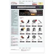 Информационный портал и интернет магазин для компании Leto фото