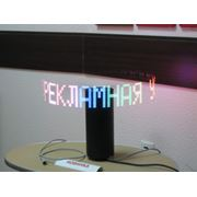 Светодиодная рекламная установка фото