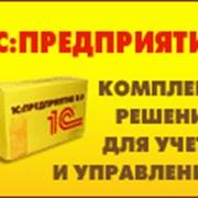 фото предложения ID 2245939
