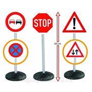 Игрушечные дорожные знаки Big Road Signs фото