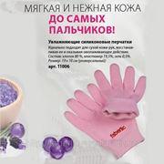 Увлажняющие силиконовые перчатки фото