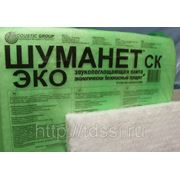 Шуманет-ЭКО, стеклоплита НГ, 600х1250х50, в упаковке 4шт./3,0 м2 фото