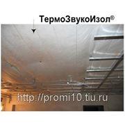 Термозвукоизол 1,5*10*0,010м. фото