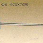 Крючок на сетку язычковый арт.534 D67 фото