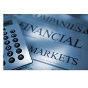 Финансовый менеджмент и консалтинг фото