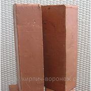 Кирпич керамический одинарный полнотелый М 125 фото