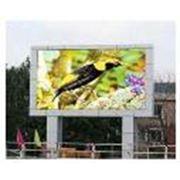 Светодиодные экраны фото