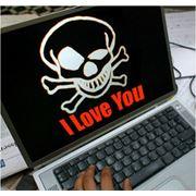Установка анти-вирусной программы Unix Content Filtering Proxy фото