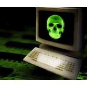 Анти-вирусная программа Unix Content Filtering Proxy (UCFP) фото