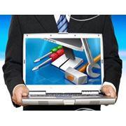 Техническое обслуживание компьютерных сетей фото