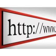 Регистрация доменных имен фото