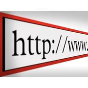 Регистрация доменного имени фото