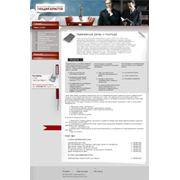 фото предложения ID 2248375