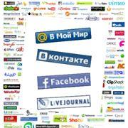Администрирование групп и страниц в социальных сетях фото