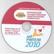 Нанесение информации на диски cd dvd фото