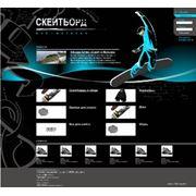 Дизайн магазина скейтов и сопутствующей амуниции фото