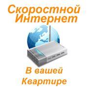 Интернет для физических лиц фото