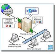Услуги провайдеров интернет-услуг в сети интернет корпоративная сеть фото