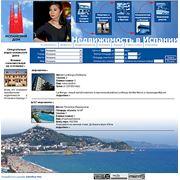 Разработка web дизайна сайта фото