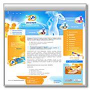 Web дизайн фото