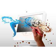 Дизайн web дизайн скульптура фото