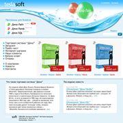 Создание web (веб) сайтов фото