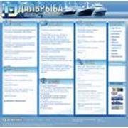 Мини-сайты в рамках портала о рыбном бизнесе фото