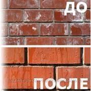 Удаление высолов в Екатеринбурге. фото