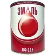 Эмаль ПФ 115 (ГОСТ 6465-76) фото