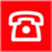 Домашний телефон Дом.ru фото