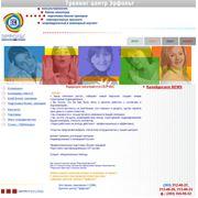 Организация автоматизации сайта