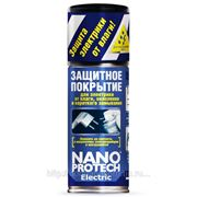 Защитное покрытие для электроприборов НАНОПРОТЕК - NANOPROTECH HOME ELECTRIC фото
