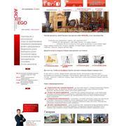 Изготовление корпоративного сайта фото