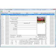 Система администрирования сайта CMS 5+ фото