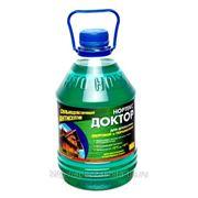 Нортекс®-Доктор для древесины 2,7 кг. фото