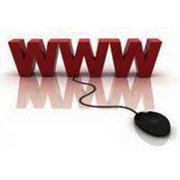 """Комплексная услуга по созданию web-сайтов """"под ключ"""" фото"""