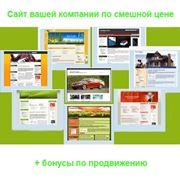 Сайт на Joomla фото