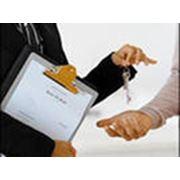 Регистрация объектов недвижимости фото