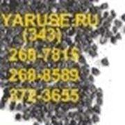 Дробь чугунная, стальная литая, колотая, улучшенная, балластная ГОСТ 11964-81 0,3мм 0,5мм 0,8мм 1мм 1,4мм 1,8мм 2,2мм 2,8мм 3,2мм 3,6мм фото