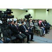 Пресс-конференция фото