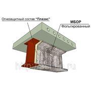 ЕТ Профиль 60 система конструктивной огнезащиты металлоконструкций фото