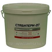 """Огнезащитная, водоразбавляемая краска для металлических конструкций """"Стабитерм-217"""" фото"""