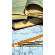 Письменный нотариальный перевод диплома на английский язык фото