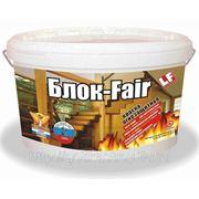 Краска огнезащитная Блок-Fair ВД-03-120ДМ для древесины фото