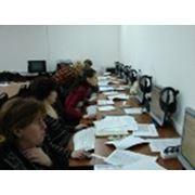 """Программа """"Новое в практике менеджмента"""" фото"""