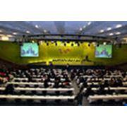 Организация и проведение конференций презентаций семинаров фото