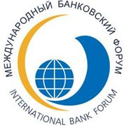 Аренда транспорта на XI Международный банковский Форум в Сочи фото